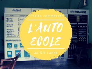 Petits commerces l'auto-école au Sri Lanka