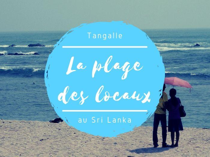 Tangalle plage des locaux au Sri Lanka