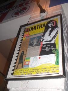 Musique sri lankaise