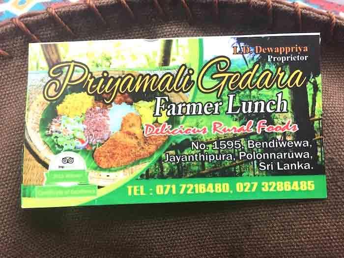 Priyamali-Gedara-informations
