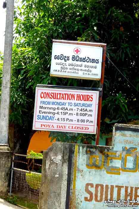 jour de poya fermé par Tongs et Sri Lanka