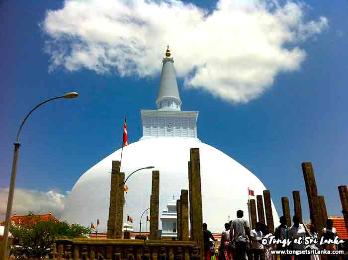 stupa à Anuradhapura