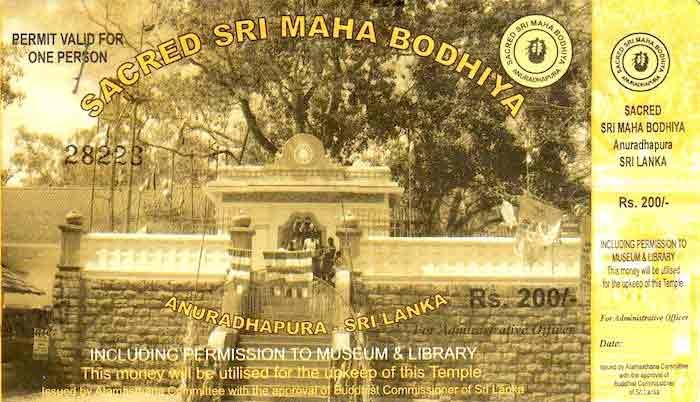 Ticket d'entrée pour le temple de l'arbre bodhi à Anuradhapura au Sri Lanka