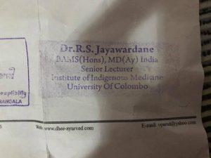 massage à colombo au Sri Lanka