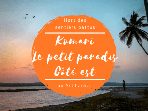 Komari au Sri Lanka