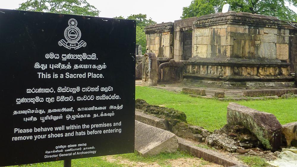 entree polonnaruwa